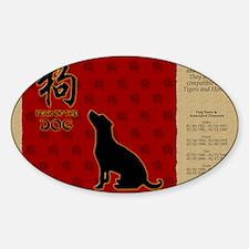 czodiac-11-dog Decal