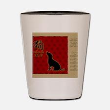 czodiac-11-dog Shot Glass