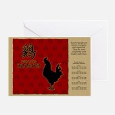 czodiac-10-rooster Greeting Card