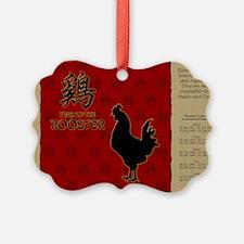 czodiac-10-rooster Ornament
