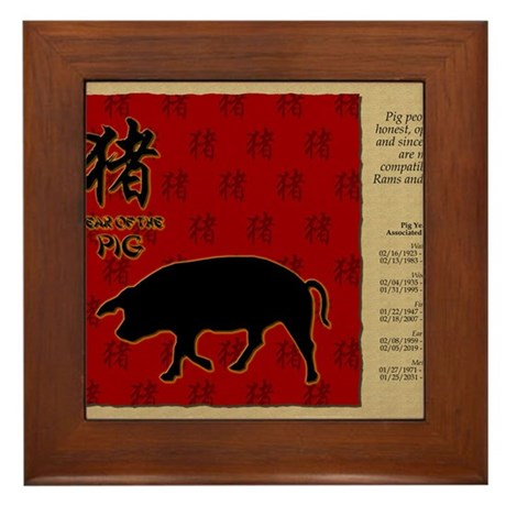 czodiac-12-pig Framed Tile