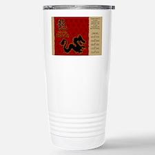 czodiac-05-dragon Travel Mug