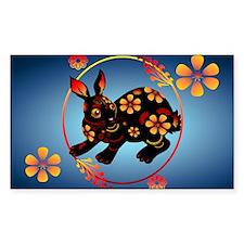 Black Designed Rabbit-Yardsign Decal