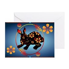Black Designed Rabbit-Yardsign Greeting Card