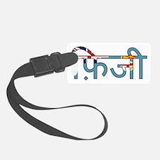 fiji_(hindustani) Luggage Tag