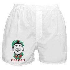oba-mao Boxer Shorts