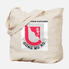 DUI-14 ENG. BN WITH TEXT Tote Bag
