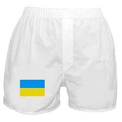 Lower Austria Boxer Shorts