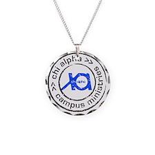 XA GA State logo Necklace