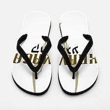 KMArmy copy Flip Flops