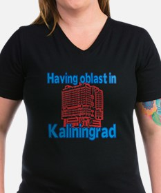 Having Oblast in Kalin Shirt