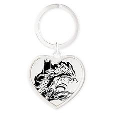 Eemental Equine Heart Keychain