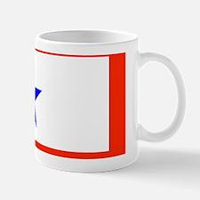 1 Service Star Mug