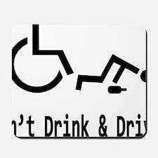 dont-drive-drunk Mousepad