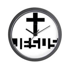 JESUS Name revealed Wall Clock