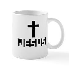 JESUS Name revealed Mugs