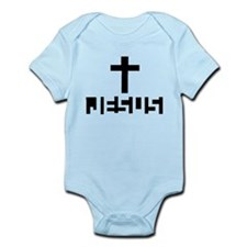 JESUS Name revealed Body Suit