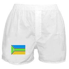 Amapa Boxer Shorts
