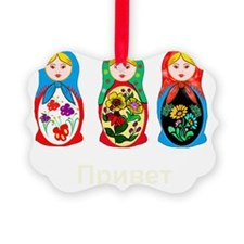Hello-Goodbye Nesting Doll . Ornament