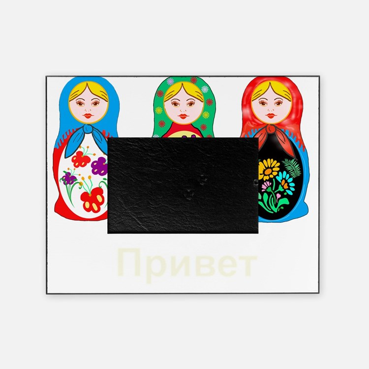 Hello-Goodbye Nesting Doll . Picture Frame