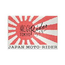 RisingSun Japan Rider Tokyo Rectangle Magnet
