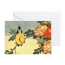 bird-flowers.travel Greeting Card