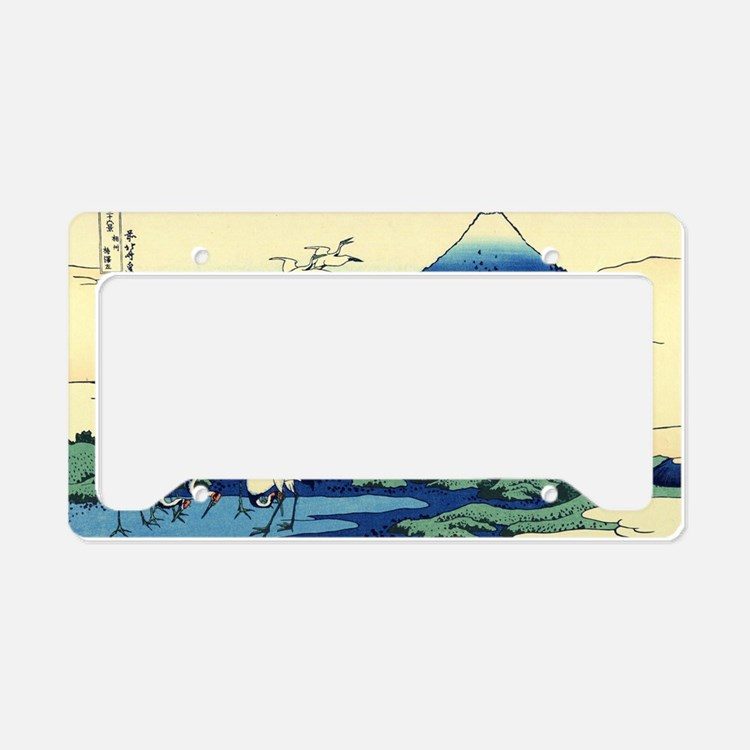 cranes-sagami.travel License Plate Holder