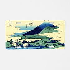 cranes-sagami.travel Aluminum License Plate