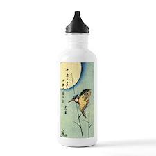 Kingfisher.p2 Water Bottle