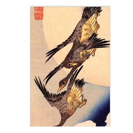 wild geese.p2 Postcards (Package of 8)