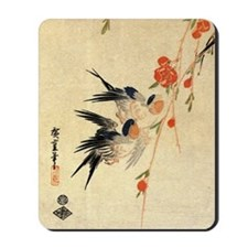 Swallow and peach flowers.travel.p3 Mousepad