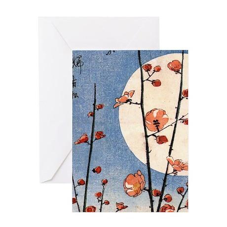 Blooming plum tree moon.p3 Greeting Card
