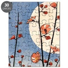 Blooming plum tree moon.p3 Puzzle