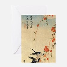 Swallow and peach flowers.travel.p2 Greeting Card