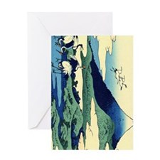 cranes-sagami.p2 Greeting Card