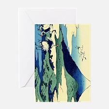 cranes-sagami.p2 Greeting Card