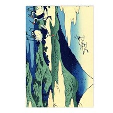 cranes-sagami.p2 Postcards (Package of 8)