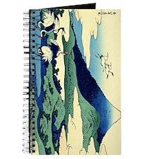 cranes-sagami.p2 Journal