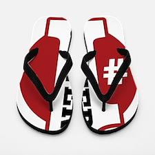 1sister-01 Flip Flops