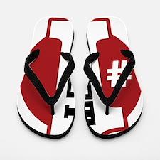1poet-01 Flip Flops