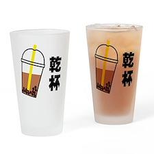 Cheers! Drinking Glass
