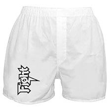 Fight Vertical Logo Boxer Shorts