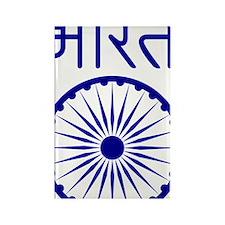india3b Rectangle Magnet
