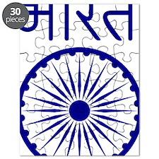 india3b Puzzle