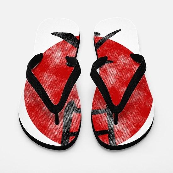 Japan-Sun Flip Flops