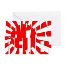 japan relief 2 Greeting Card