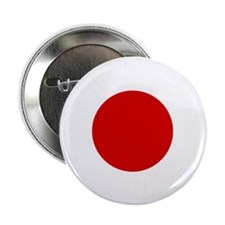 """support japan white 2.25"""" Button"""