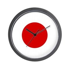 support japan white Wall Clock