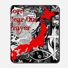 japanrelief20113 Mousepad