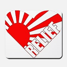 japan relief heart Mousepad